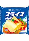 スライスチーズ 179円(税抜)