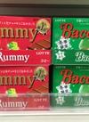 ラミー・バッカス 138円(税抜)