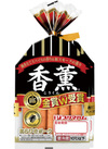 香薫あらびきポークウインナー 198円(税抜)