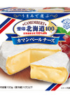 北海道100カマンベールチーズ 298円(税抜)