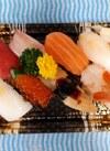 生寿司盛合せ8 698円(税抜)