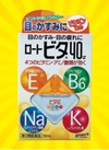ロートビタ40α 12mL 228円(税抜)