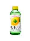 キレートレモン 54円(税込)