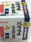 北海道大豆100% 絹豆腐 108円(税抜)