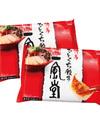 ひとくち餃子 500円(税込)