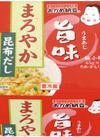 旨味ミニ3 78円(税抜)