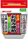 お好み焼粉 248円(税抜)