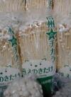 ジャンボエノキ茸 77円(税抜)