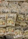 うずら卵水煮 95円(税抜)