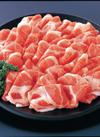 国産豚肉かたロース切り落とし 198円(税抜)