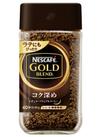 ゴールドブレンドコク深め 398円(税抜)