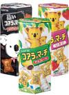 コアラのマーチ(チョコ・いちご・ココア&ミルク) 57円(税抜)