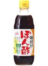 CGC 味付けぽん酢徳用 198円(税抜)