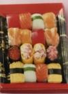 【予約】ひなまつり手まり寿司 1,280円(税抜)