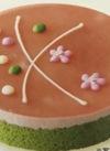 【予約】抹茶と桃のスイートケーキ 3,000円(税抜)