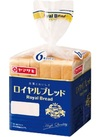 ロイヤルブレッド 148円(税抜)