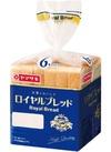 ロイヤルブレッド 108円(税抜)