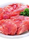 若鶏もも肉(解凍) 58円(税抜)