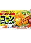 コーンクリームコロッケ 138円(税抜)
