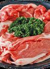 ラム肉かた焼肉用 178円(税抜)