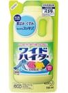 ワイドハイター 詰替 77円(税抜)
