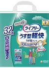 ライフリー うす型軽快パンツM 1,870円(税抜)