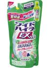 ワイドハイターEXパワー詰替 128円(税抜)