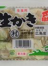 パック生牡蠣 215円