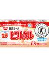 ピルクル 158円(税抜)