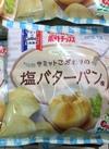 ポテトチップス塩バターパン味 95円(税抜)