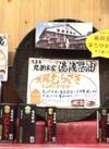 九曜むらさき 500円(税抜)