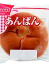 菓子パン各種 73円(税込)