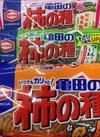 亀田の柿の種 6袋詰 各種 165円(税抜)