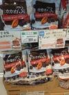 カカオ73%チョコレート 359円(税抜)