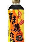 すき焼きのたれ(マイルド)500ml 198円(税抜)