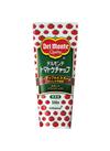 トマトケチャップ 128円(税抜)