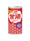 甘酒 68円(税抜)