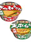 旨だし屋(きつねうどん大盛/天ぷらそば大盛) 88円(税抜)