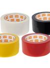 DCMカラー布テープ 各色 198円(税抜)