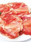 備中の健農鶏モモ肉 118円(税抜)