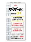 ザ・ガード整腸錠α3プラス 1,498円(税抜)