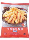 つな揚げ梅味 70g 108円