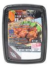 豚タン焼(辛味噌) 238円