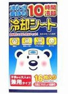 冷却シート 各種 198円(税抜)