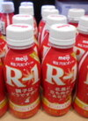 R-1ドリンクプロビオヨーグルト 127円(税抜)