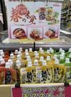 酢みそ 98円(税抜)