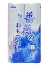 薔薇のおもてなし12ロール各種 267円(税抜)