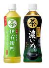 伊右衛門(緑茶・濃茶) 67円(税抜)