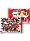 名糖 アルファベット/つぶより苺チョコレート 198円(税抜)
