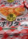 昔ながらの焼きそばナポリタン味 108円(税抜)